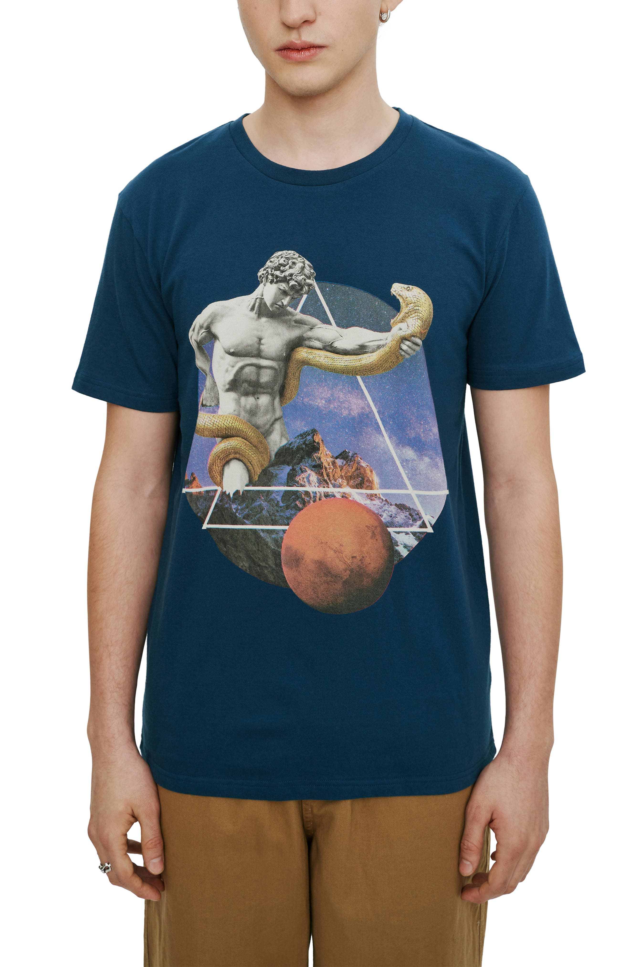 Need My Space Graphic Tee