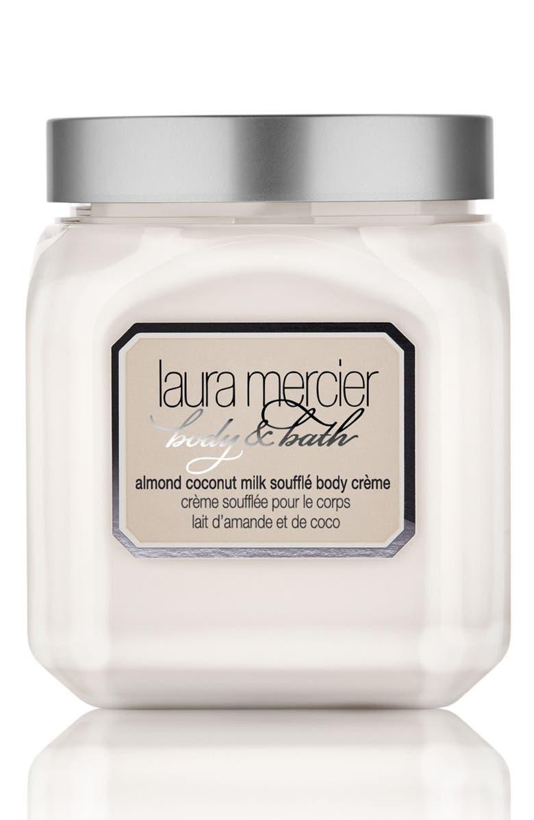 LAURA MERCIER Almond Coconut Milk Soufflé Body Crème, Main, color, NO COLOR