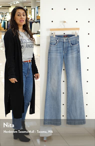 Dojo High Waist Flare Jeans, sales video thumbnail
