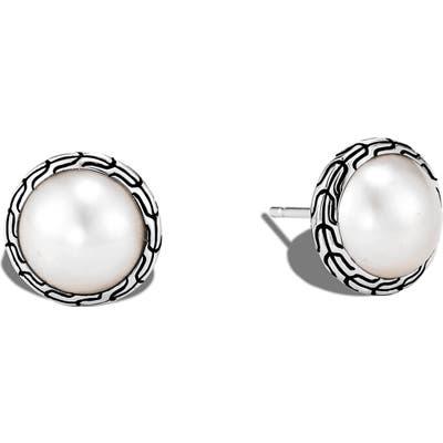 John Hardy Classic Chain Mabe Pearl Stud Earrings
