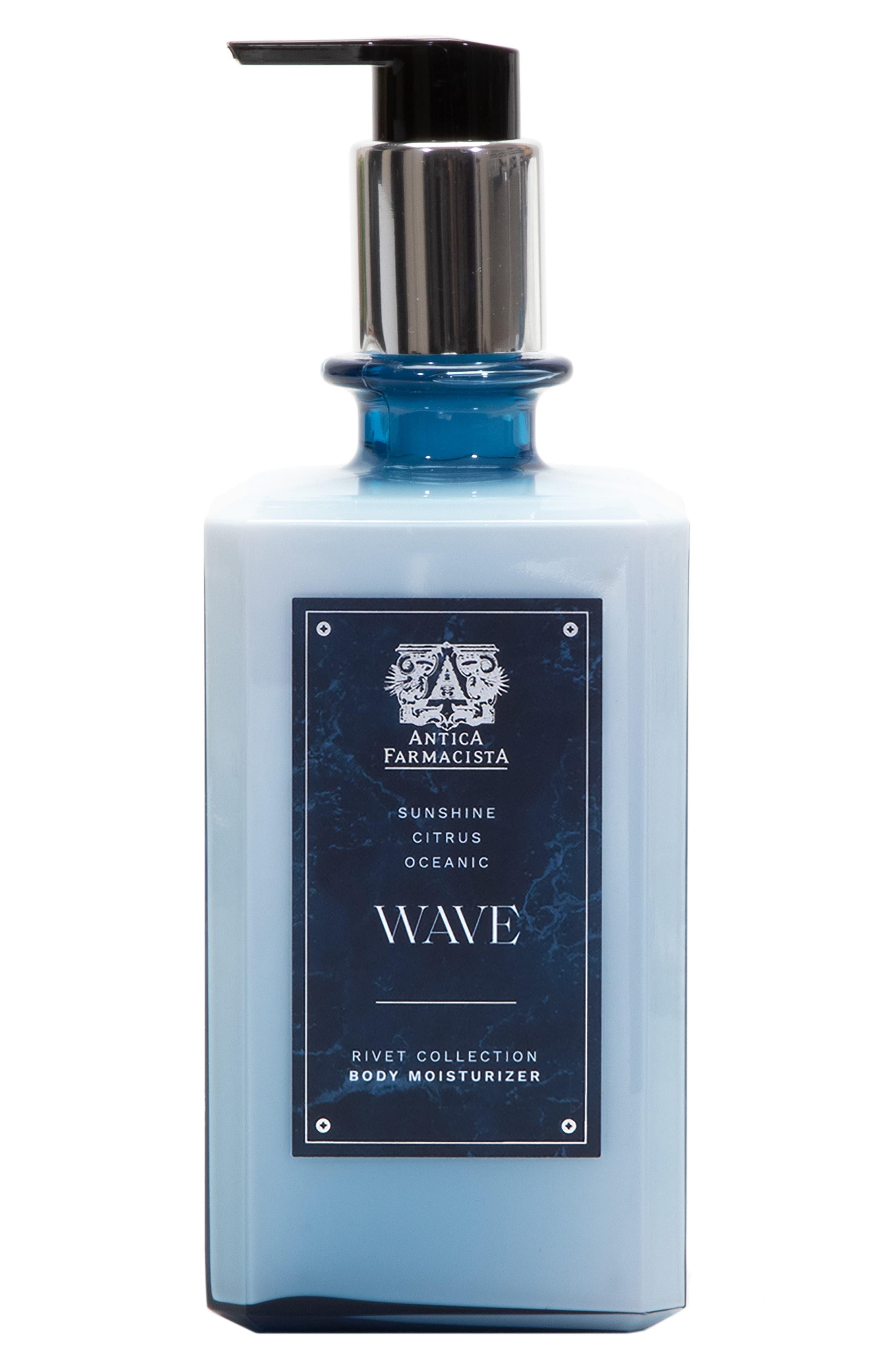 Rivet Wave Body Moisturizer