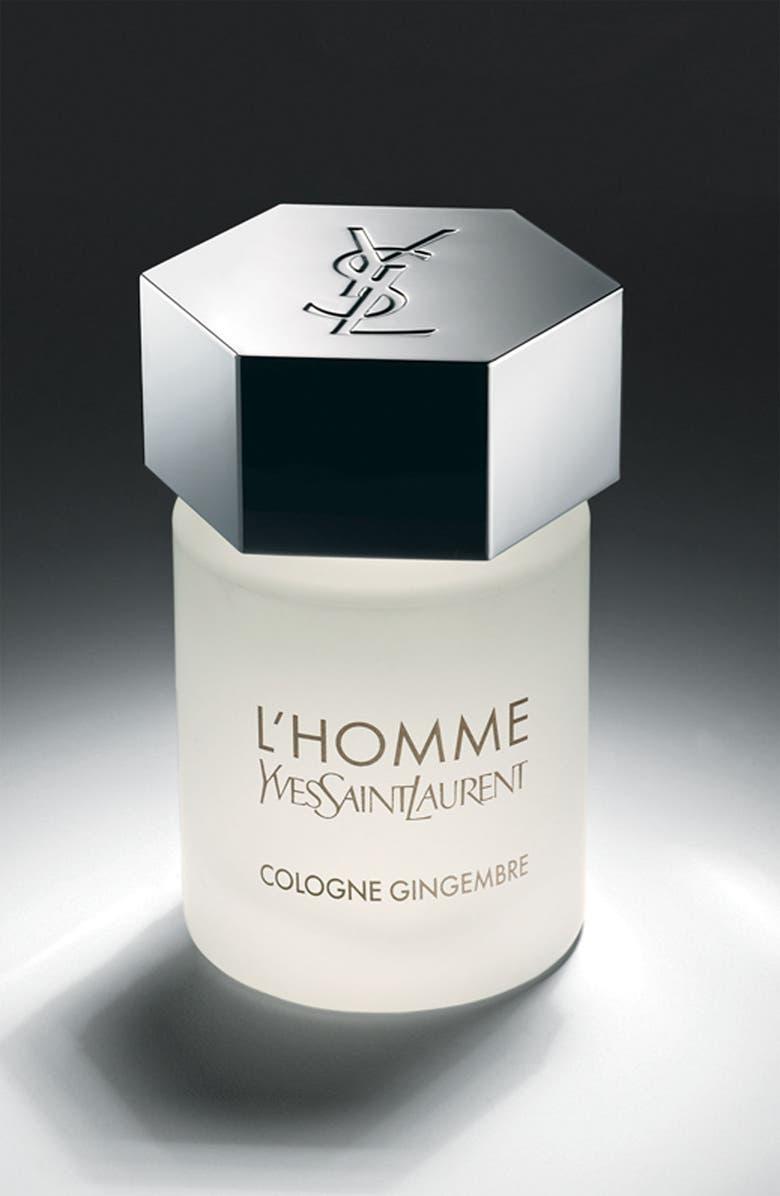 ToiletteNordstrom Yves Saint Eau Gingembre' 'cologne Laurent De 5jA34RL
