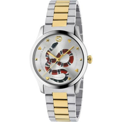 Gucci G-Timeless Bracelet Watch,