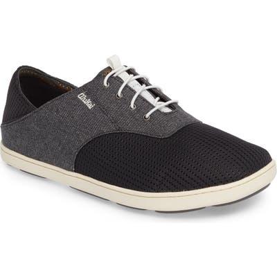 Olukai Nohea Moku Sneaker- Grey