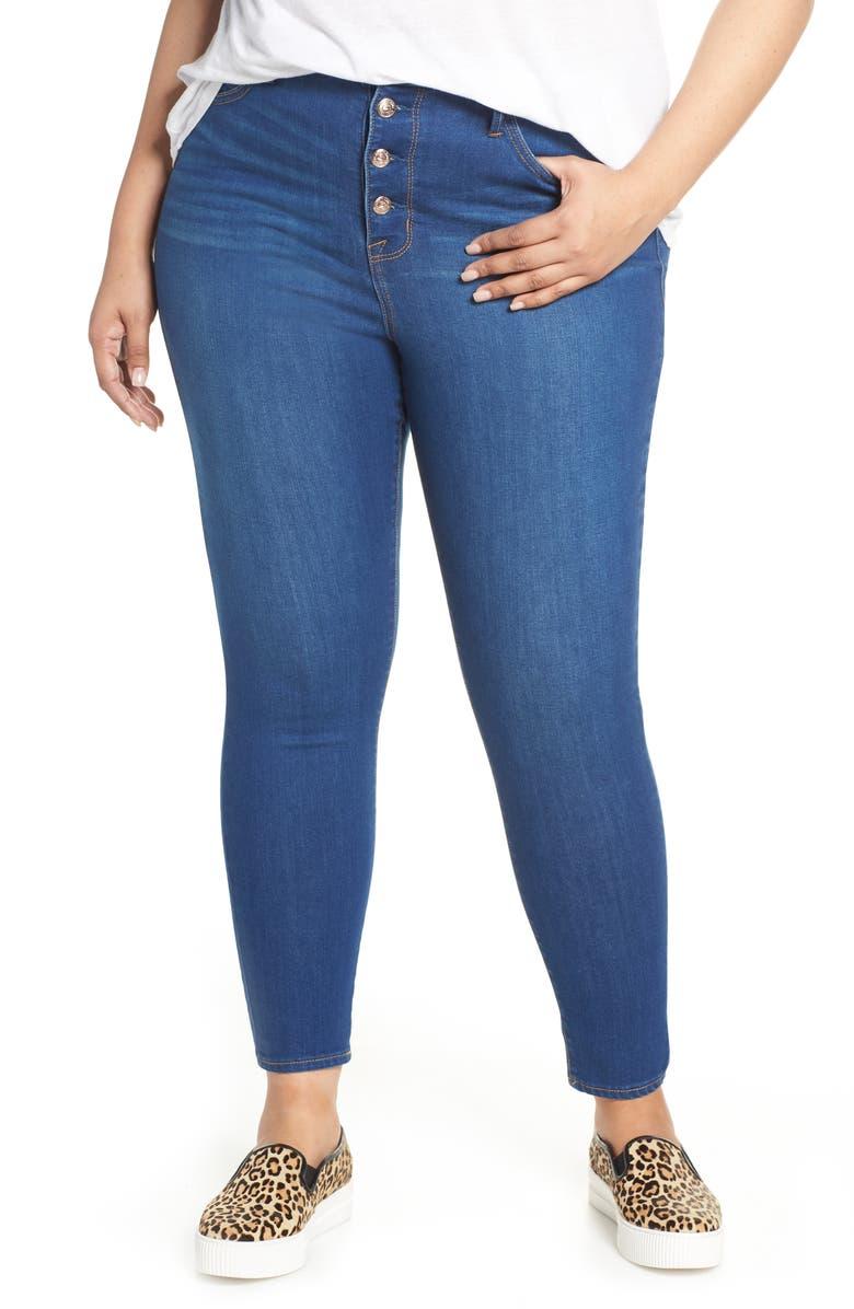 SEVEN7 Ultra High-Waist Skinny Jeans, Main, color, HARBOR
