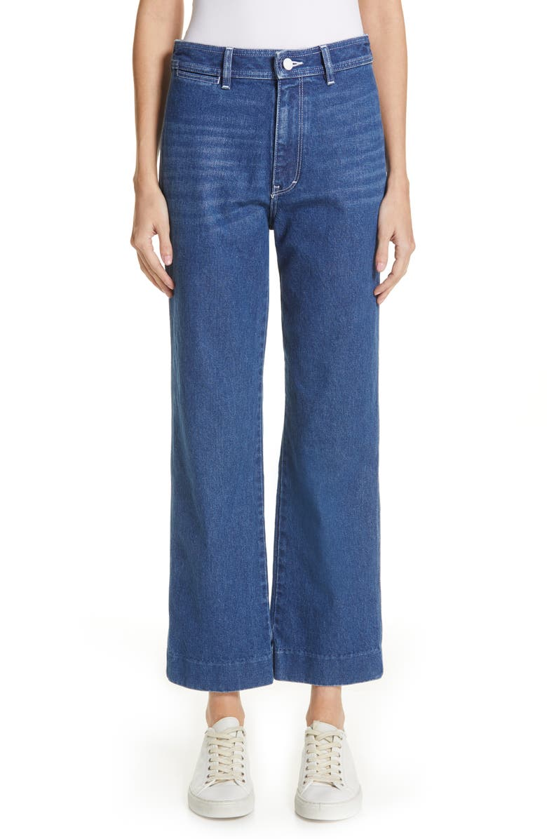 SIMON MILLER High Rise Wide Leg Jeans, Main, color, 400