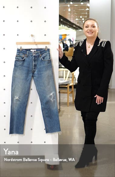 Repurposed High Waist Stovepipe Jeans, sales video thumbnail