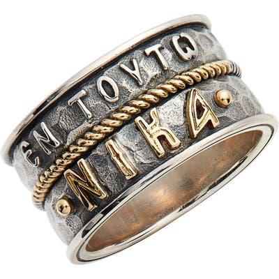 Konstantino Stavros Script Ring