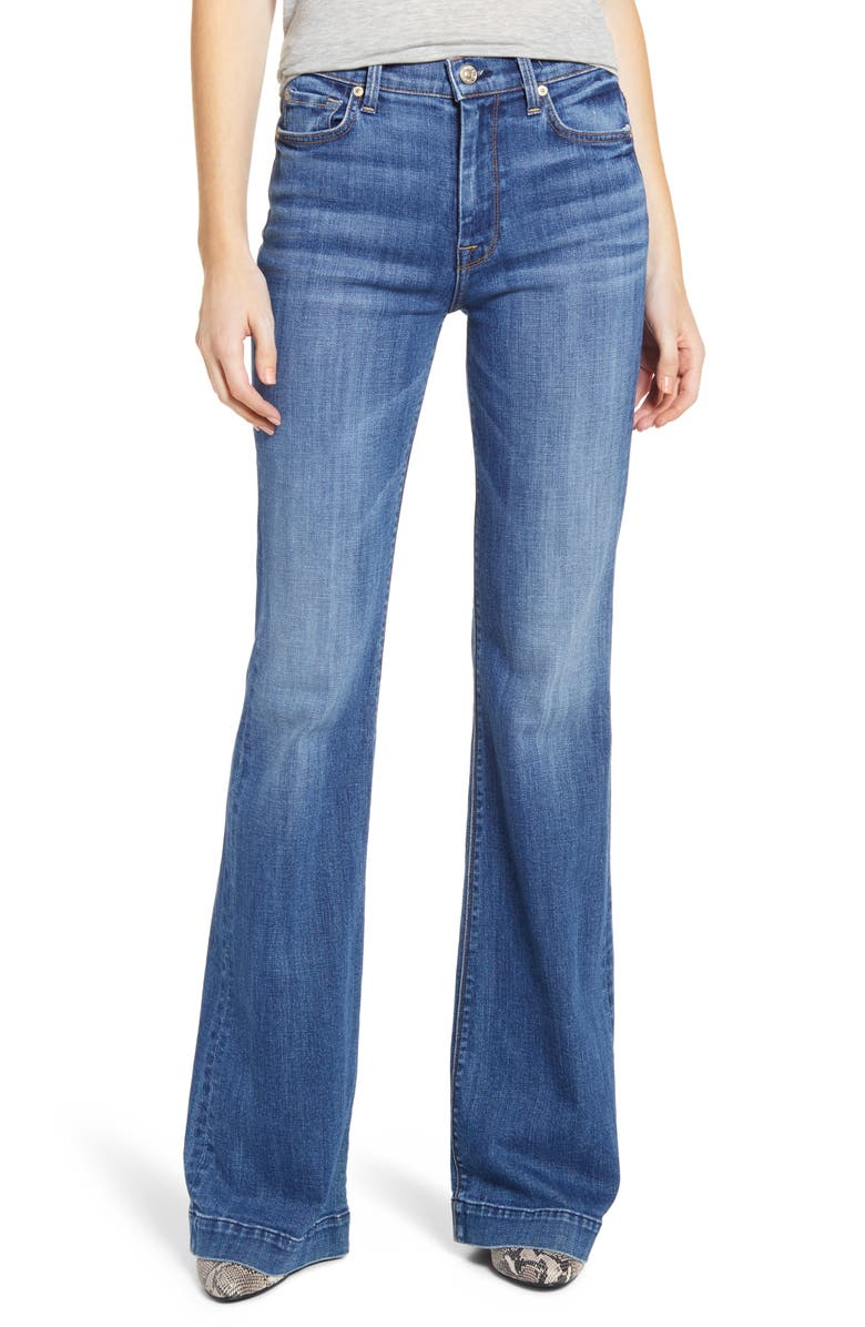7 For All Mankind Ginger High Waist Flare Jeans Broken Twill Athens