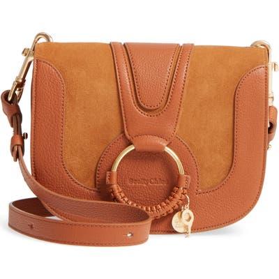 See By Chloe Hana Small Leather Crossbody Bag - Beige