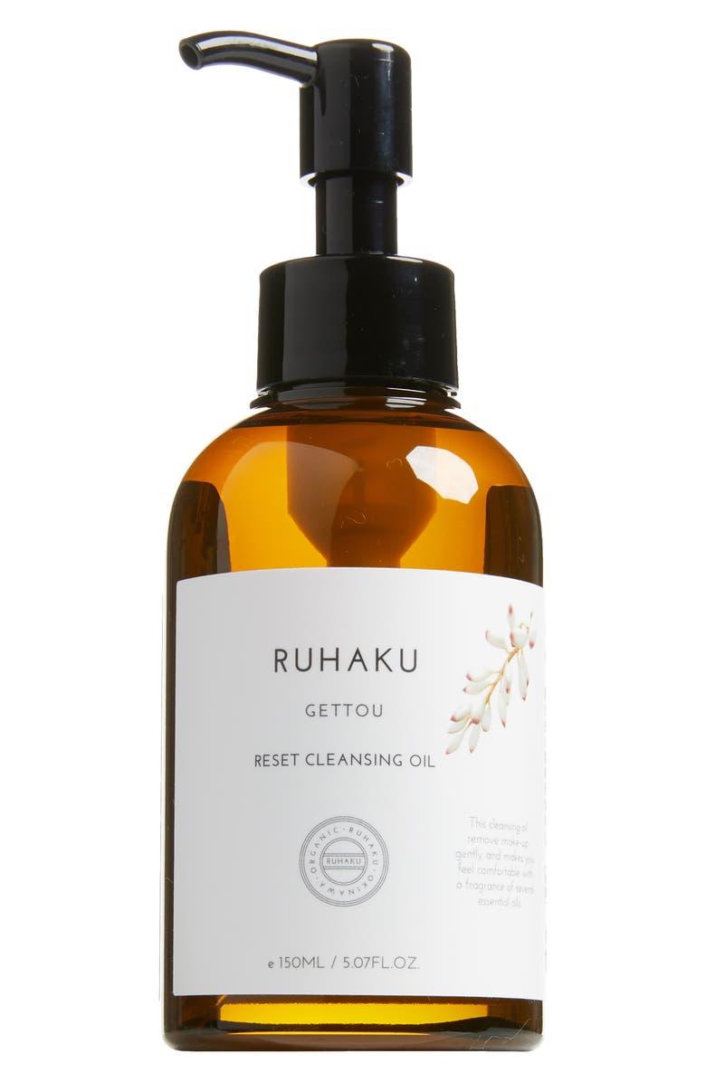 MORIHATA Ruhaku Gettou Reset Cleansing Oil, Main, color, 000