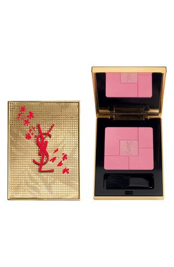 Yves Saint Laurent Chinese New Year Hope & Joy Blush Volupte Palette - No Color